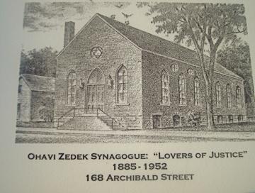 168 Archibald Street: Ohavi Zedek Synagogue